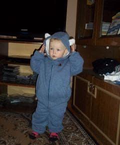 Синий костюм с мехом Мишка